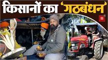 Punjab के किसानों के साथ  Delhi रवाना हुए Julana के किसान, लोगों ने किया खाने का इंतजाम