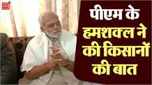 PM Modi के हमशक्ल अभिनंदन पाठक ने प्रधानमंत्री से की अपील, बातचीत कर समस्या का हल किया जाए