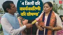 खाप नेत्री डॉ. संतोष दहिया से खास बातचीत, कहा: जरूरत पड़ी तो किसानों के लिए भी उठाएंगे कदम