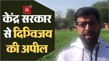 किसान आंदोलन पर Digvijay Chautala का बयान, बोले: किसानों से मुलाकात में देरी न हो
