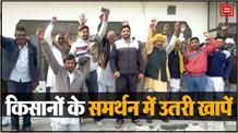 किसानों के बाद अब खापें भी दिल्ली कूच की तैयारी में, Meeting कर किया बड़ा ऐलान