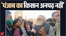 सिंधु बॉर्डर पहुंचे क्रिकेटर युवराज सिंह के पिता योगराज, बोले- सरकार खुद बातचीत के लिए किसानों के पास आए