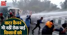 ना बेरिकेड्स रोक पाए ना ठंडे पानी की बौछारें, दिल्ली की और कूच कर ही गए किसान