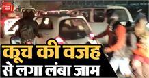 किसानों का दिल्ली कूच :  नेशनल हाईवे पर लगा लंबा जाम, पुलिस ने रूट किया डायवर्ट