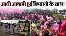 सर्वखाप महिला महापंचायत भी कृषि कानूनों के विरोध में सड़कों पर उतरी, किसानों का देगी साथ