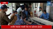 उज्जैन पंवासा मक्सी रोड पर दर्दनाक हादसा, सवारियों से भरी बस ट्रक से टकराई