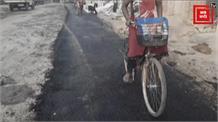 सड़क निर्माण में भारी भ्रष्टाचार, रोलर चलाने वाले ने कहा- 7 दिन में उखड़ जाएगी पूरी सड़क
