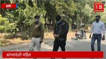 बांग्लादेशी लड़कियों को अगवा कर ड्रग्स देने वाला आरोपी गिरफ्तार, दिल्ली से हुई गिरफ्तार