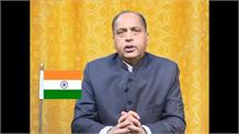 सुनिए Corona की ताज़ा स्थिति पर CM Jairam Thakur कर रहे प्रदेश को संबोधित