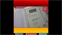 बिहार में महादलितों को अंग्रेजी सिखाने के नाम पर करोड़ों का घोटाला ...