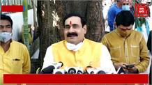पंजाब में किसान आंदोलन पर बोले MP के गृहमंत्री- ये किसान नहीं कांग्रेस का आंदोलन
