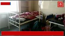 ऑक्सीजन की कमी से हुई मरीज की मौत, अस्पताल में परिजनों का हंगामा