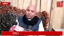 डॉक्टर गोविंद सिंह ने बीजेपी को बताया हिटलर के पद चिन्हों पर चलने वाली पार्टी, सिंधिया पर भी बरसे