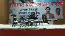Live: बढ़ते कोरोना मामलों को लेकर कांग्रेस प्रदेश अध्यक्ष कुलदीप राठौर का सरकार पर बड़ा हमला