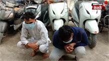 त्योहारों में मोटरसाइकिल चोरी करने वाला मकैनिक काबू , आठ दो पहिया वाहन बरामद