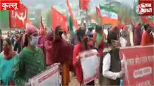मजदूर और किसान विरोधी नीतियों के खिलाफ CITU समेत दूसरे संगठनों का विरोध प्रदर्शन...