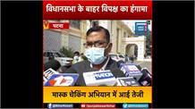 बिहार में कोरोना ने फिर पकड़ी रफ्तार, हालात पर काबू पाने के लिए DM ने लोगों को किया सावधान
