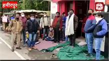 CITU के राष्ट्रव्यापी आह्वान पर हमीरपुर में विभिन्न संगठनों ने किया धरना प्रदर्शन