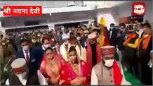 BJP राष्ट्रीय अध्यक्ष जेपी नड्डा ने परिवार संग माँ नयना देवी के दर पर नवाया शीश