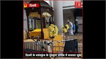 Prakash Parv 2020: वसंतकुंज के गुरुद्वारा साहिब में सजावट शुरू