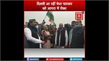 Farmer Protest: Delhi आ रहीं Medha Patkar को Agra में रोका, ग्वालियर हाइवे पर लगा भीषण जाम