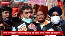 RS Pura से BJP प्रत्याशी गारू राम ने भरा नामांकन... बागी तेवर दिखाने वालों को सांसद जुगल किशोर की चेतावनी