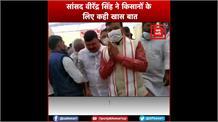 गाजीपुर: BJP विधायक स्व. कृष्णानंद राय की मनाया गया शहादत दिवस, पहुंचे भाजपा के कई दिग्गज