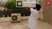 पार्षद के देवर का हर्ष फायरिंग करते वीडियो वायरल, पुलिस ने दर्ज किया केस