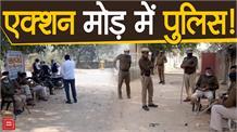 Sohna: किसानों को Delhi जाने से रोकने के लिए भारी पुलिस बल की तैनाती