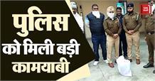 Karnal  पुलिस को मिली बड़ी सफलता,  नशे की खेप सहित दो आरोपियों को पकड़ा