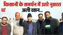 किसानों के समर्थन में खुलकर उतरे नुसरत अली खान, दिल्ली हुए रवाना