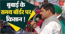 टिकरी बॉर्डर पर बोले विधायक बलराज कुंडू, कहा- किसान इस बार अगर फसल नहीं बोएगा तो देश क्या खाएगा ?