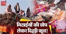 बड़वासनी गांव से दिल्ली कूच, गन्नों की ट्रॉली-मिठाई और सब्जियां लेकर किसान रवाना