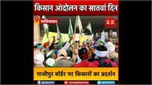दिल्ली-गाजीपुर बॉर्डर पर किसानों का प्रदर्शन, एक बार फिर की गई बैरिकेडिंग तोड़ने की कोशिश