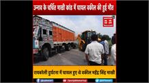 उन्नाव के चर्चित माखी कांड में घायल वकील की हुई मौत, 16 महीने से कोमा में थे महेंद्र सिंह माखी