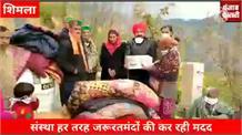 जरूरमंदो का सहारा बनी शिमला की नोफेल संस्था, कोरोना मरीजों को भी दे रही पोष्टिक खाना