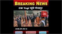 गोरखपुर: CM योगी आदित्यनाथ ने संस्थापक सप्ताह समारोह कार्यक्रम में की शिरकत