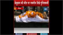 मेरठ: PM मोदी ने जिस कुत्ते का जिक्र 'मन की बात' में किया वो अब नहीं रहा, पुलिसकर्मी हुए गमगीन