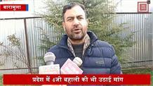 गंदी राजनीति की जम्मू कश्मीर में जगह नहीं: अल्ताफ मलिक