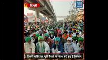 किसान आंदोलन: छावनी में तब्दील हुआ टिकरी बॉर्डर, किसान नेता कर रहे मंच संचालन