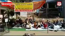 घुमारवीं ब्लॉक कांग्रेस ने दूसरे दिन भी किया प्रदर्शन,राजेश धर्माणी ने सरकार को लिया आड़े हाथ