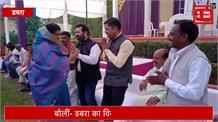 इमरती देवी ने कार्यकर्ताओं के लिए रखी धन्यवाद सभा, बोलीं- अब डबरा का विकास मेरे हाथ में नहीं