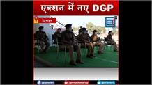 DGP का पदभार संभालते ही एक्शन में अशोक कुमार, पहली बार सुनी पुलिसकर्मियों की समस्याएं
