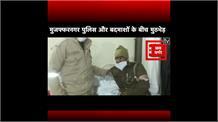 मुजफ्फरनगर पुलिस और बदमाशों के बीच मुठभेड़, शातिर बदमाश हुआ लंगड़ा