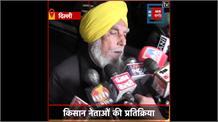 सरकार के साथ किसानों की बैठक रही बेनतीजा, 3 दिसंबर को फिर होगी बैठक