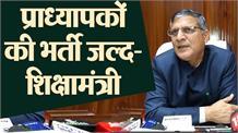 प्रदेश के मुद्दों पर शिक्षामंत्री कंवरपालगुर्जर से खास बातचीत