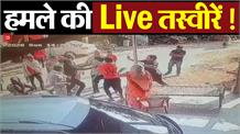पत्रकार के घर पर किया हमला, CCTV में कैद हुई पूरी वारदात