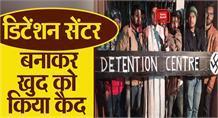 AMU में CAA के खिलाफ जारी है छात्रों का प्रदर्शन, Detention Center बनाकर खुद को किया कैद