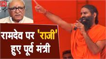 बाबा रामदेव के 'सिर कलम करने' वाले बयान पर दर्ज केस को पूर्व मंत्री ने लिया वापस