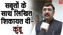 गृहमंत्री को शिकायतें सौंपने के बाद विधायक बलराज कुंडू से खास बातचीत